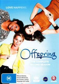 сериал Такова жизнь / Offspring 2 сезон онлайн