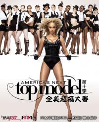 сериал Топ-модель по-американски / Americas Next Top Model 12 сезон онлайн