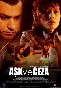 сериал Любовь и наказания / Ask ve ceza онлайн