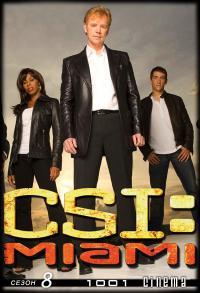 сериал Место преступления: Майами / CSI: Miami 8 сезон онлайн