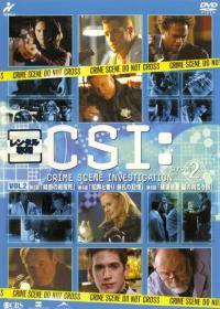 сериал Место преступления: Лас-Вегас / CSI: Crime Scene Investigation  2 сезон онлайн