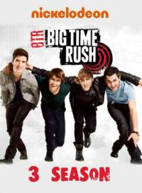 сериал Вперед — к успеху! / Big Time Rush 3 сезон онлайн