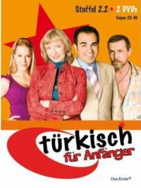 сериал Турецкий для начинающих / Turkisch fur Anfanger 2 сезон онлайн