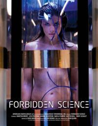 сериал Запретная наука / Forbidden Science онлайн