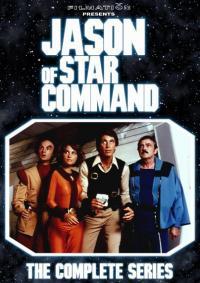 сериал Звездная команда Джейсона / Jason of Star Command 2 сезон онлайн