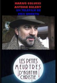 сериал Загадочные убийства Агаты Кристи / Les petits meurtres dAgatha Christie 1 сезон онлайн