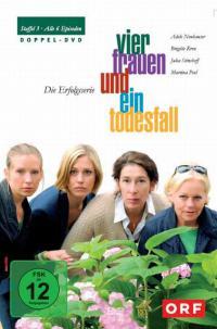 сериал Четыре женщины и одни похороны / Vier Frauen und ein Todesfall 1 сезон онлайн