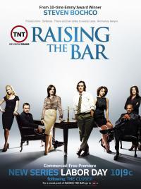 сериал Адвокатская практика / Raising the Bar 1 сезон онлайн