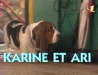 сериал Карин и ее собака / Karine et Ari онлайн