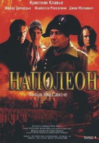 сериал Наполеон 2002 / Napoleon онлайн