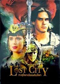 сериал Легенда о затерянном городе / The Legend of the Hidden City онлайн