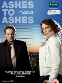 сериал Прах к праху / Ashes to Ashes 1 сезон онлайн