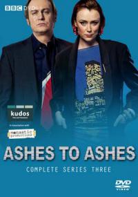 сериал Прах к праху / Ashes to Ashes 3 сезон онлайн