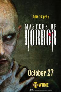 сериал Мастера ужасов / Masters of Horror 1 сезон онлайн