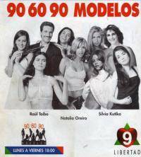 сериал Модели 90-60-90 / 90-60-90 modelos онлайн