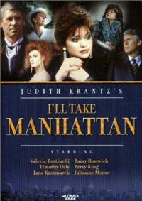 сериал Я покорю Манхэттен / Ill Take Manhattan онлайн