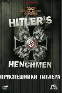 сериал Приспешники Гитлера / Hitler's Henchmen онлайн