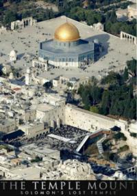 сериал Храмовая гора. Потерянный храм Соломона / The Temple Mount. Solomon`s lost temple онлайн