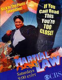 сериал Китайский городовой / Martial Law 1 сезон онлайн