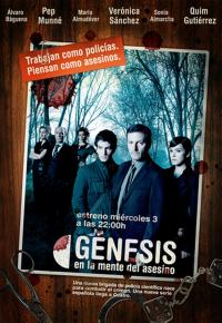 сериал Генезис / Genesis, en la mente del asesino 1 сезон онлайн