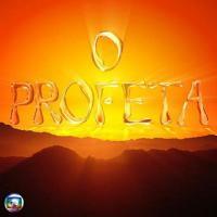 сериал Пророк / O Profeta онлайн