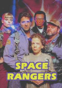 сериал Космические спасатели / Space Rangers онлайн