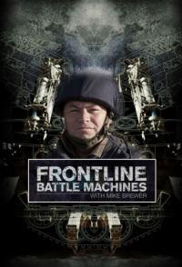 сериал Боевые машины с Майкoм Брюэром / Frontline Battle Machines with Mike Brewer онлайн