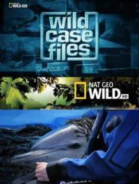 сериал Секретные материалы природы / Wild case files онлайн