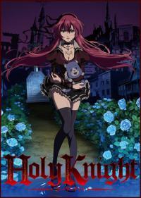 сериал Святой рыцарь / Holy Knight онлайн