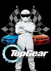 сериал Топ Гир Австралия / Top Gear Australia 3 сезон онлайн