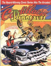 сериал Кадиллаки и динозавры / Cadillacs and Dinosaurs онлайн