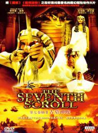 сериал Седьмой свиток фараона / The Seventh Scroll онлайн