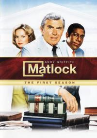 сериал Мэтлок / Matlock 1 сезон онлайн