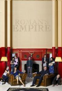 сериал Империя Романа / Romans Empire онлайн