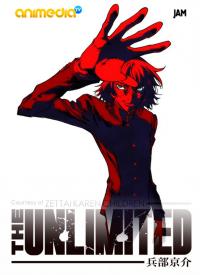 сериал Анлимитед: Хебу Кеске / The Unlimited: Hyoubu Kyousuke онлайн