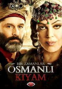 сериал Однажды в Османской империи: Смута / Bir Zamanlar Osmanli - KIYAM онлайн