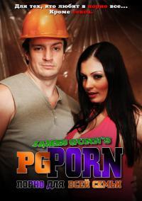 сериал Порно для всей семьи / PG Porn онлайн