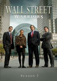 сериал Воины Уолл Стрит / Wall Street Warriors 2 сезон онлайн