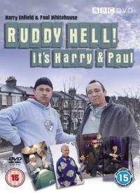 сериал Гарри и Пол / Ruddy Hell! Its Harry and Paul 1 сезон онлайн