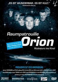 сериал Космический патруль: Удивительные приключения космического корабля / Space patrol: The fantastic adventures of the starship ORION онлайн