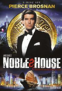сериал Благородный дом / Noble House онлайн