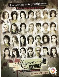 сериал Женщины-убийцы / Mujeres asesinas онлайн