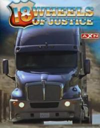 сериал 18 колес правосудия / 18 Wheels of Justice 2 сезон онлайн