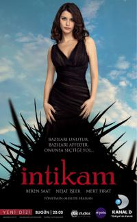 сериал Месть (Турция) / Intikam онлайн