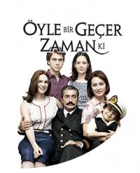 сериал Бесценное время / Oyle Bir Gecer Zaman ki 3 сезон онлайн
